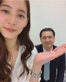 """新木優子、小手伸也とのソーシャルディスタンス写真公開 """"手乗り""""ショットに反響"""