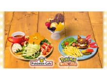 「ポケモンカフェ」に特別な『Pokémon Café Mix』メニューが登場