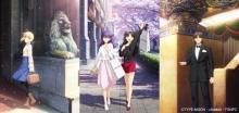 劇場版 「Fate/stay night [Heaven's Feel]」× 日本橋三越コラボレーション企画の会期が決定!会場では展示のみ、ご注文はオンラインストアで。 【アニメニュース】