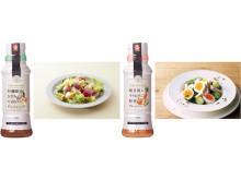 季節を感じる食卓を!ドレッシング「季の皿」新商品&リニューアル商品発売