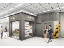 クラフトバタースイーツ「Butters」初の常設店がJR新宿駅南口改札内にOPEN