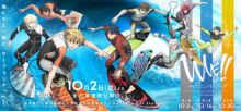 10月劇場上映 アニメ「WAVE!!」 劇場本予告、全三部作ビジュアル解禁! OP主題歌は前野智昭ほかメインキャストで結成! 【アニメニュース】