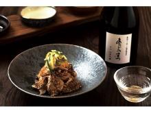 JR横浜駅改札内に寿司&日本酒バー「横浜すし好」がオープン