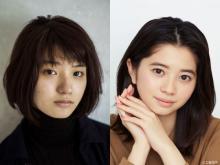 蒔田彩珠&桜田ひよりがダブル主演、「ドラマ甲子園」大賞作品『言の葉』