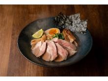 濃厚なのにさっぱり!日本初の100%ラム骨スープを使用したラーメン店がOPEN
