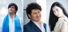 クラシック史上初 24時間配信フェス開催へ 日本人の好きなオペラ歌手1位の笛田博昭ら24組