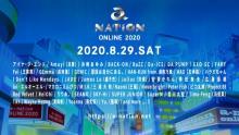 史上初のオンライン『a-nation』8・29開催決定 第1弾はあゆ、SuperM、DA PUMPら40組超