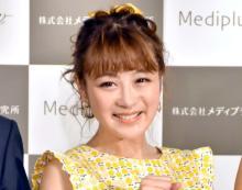 鈴木奈々、姪っ子を公開「似てるー!!」「メチャ可愛い」
