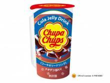 """「チュッパチャプス」ドリンク第2弾!大人気""""コーラ""""がゼリーになって登場"""