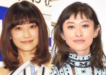 """ヨンア、山田優との""""双子コーデ""""ショットに反響「鏡かと思いました」「めっちゃソックリ」"""