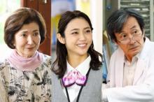 『アンサング・シンデレラ』第6話ゲストに高林由紀子、山谷花純、佐戸井けん太ら