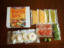 「Casa De Sarasa」のタコスを自宅で楽しめる「Tacos Box」が発売中!