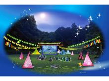 公園で映画やショーを楽しもう!町田市『みんなの森のシンフォニー』開催