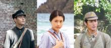 柳楽優弥×有村架純×三浦春馬 特集ドラマ『太陽の子』今夜放送