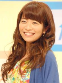 「マナカナ」三倉茉奈が第1子妊娠を報告 安定期に入り年内出産予定