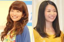 """三倉佳奈、姉・茉奈の第1子妊娠祝福 """"ママの先輩""""として「しっかりサポートしたい」"""