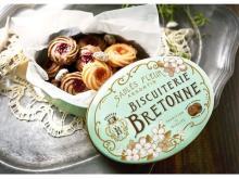 「ビスキュイテリエ ブルトンヌ」アニバーサリークッキー缶が数量限定発売