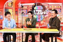 菅田将暉、松丸亮吾とボードゲーム対決 白熱の展開に小松菜奈も大興奮