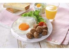 イシイのおべんとクンシリーズから「朝ミートボール あっさり塩味」が発売