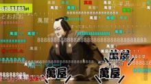 中村獅童×初音ミク『夏祭版 今昔饗宴千本桜』生配信「萬屋!」「初音屋!」