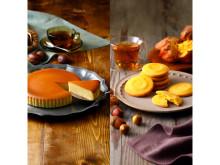 「御用邸栗チーズケーキ」&「安納芋チーズクッキー」で秋の味覚を堪能!