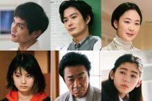 岡田将生、芦田愛菜が一目ぼれする先生役 映画『星の子』追加キャスト発表