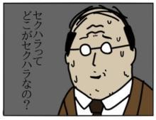 「部長、それセクハラですよ」コロナ後の世界を舞台に100本の漫画を描いた芸人漫画家の思い