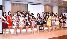 『ミス・ワールド・ジャパン』ファイナリスト35人決定 GENICメンバー、タッチラグビー日本代表、ご当地アイドルら
