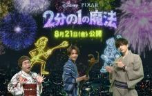 志尊淳&城田優、リアルも映画内も仲良し兄弟「僕と優くんの関係性がリンクしてる」