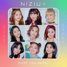 NiziU、女性アーティスト初のデジタルアルバム10万DL超え【オリコンランキング】