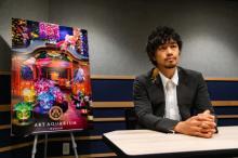 斎藤工、自粛経て意欲増す「声の仕事を大切に」 アートアクアリウム美術館で音声ガイド