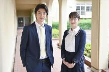 『未解決の女』第3話、メインゲストは高梨臨&伊藤健太郎