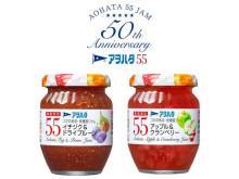 アイスクリームにもぴったり!「アヲハタ 55ジャム」に季節限定の新商品