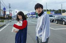 吉岡里帆、愛娘を抱き優しい表情を見せる 仲野太賀主演映画の場面写真解禁