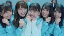 日向坂46、22人体制初「アザトカワイイ」MV解禁 最も激しくスピーディーなダンス