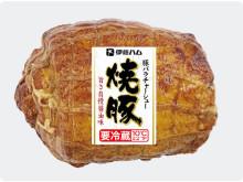 サイズや糸巻き・ネットタイプから選べる!豚バラ肉を使用した焼豚ブロック