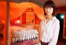 「ラブホの娘ってからかわれて」波瑠主演、映画『ホテルローヤル』予告映像解禁