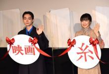 菅田将暉&小松菜奈、4ヶ月越し映画封切りに感慨「未来を作る日になればいいな」