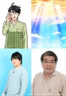 2021年放送のTVアニメ『天地創造デザイン部』ティザーPVが公開!諏訪部順一、梅原裕一郎ら追加キャストも発表 【アニメニュース】