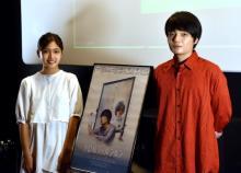 岡山天音&小野莉奈、対照的な役作りプラン 撮影地での思い出も明暗?「ただ広島を満喫していた」