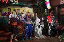 『妖怪シェアハウス』がクラブに様変わり 片桐仁演じるアマビエと踊り狂う