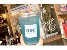 オーガニックな青いコーラ「BLUE CRAFT COLA」を手に渋谷を散歩しよう!
