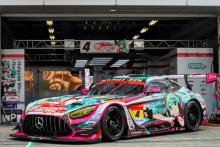サンガッチョが GOODSMILE RACING 「初音ミクGTプロジェクト」オフィシャルスポンサーに就任! -2021年に「レーシングミク」コラボスニーカーも展開予定- 【アニメニュース】