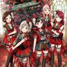 Afterglow 7th Single「Sasanqua」ジャケット&カップリング曲初公開!「バンドリ!TV LIVE 2020」第3