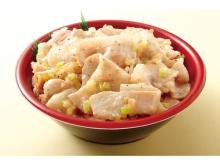 """5日間限定!関東地域の「オリジン」が""""豚とろ焼肉丼""""を特別価格で販売"""