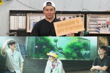 『ZIP!』9月1週目に特別企画 三代目JSB・山下健二郎、吉沢亮らが挑戦