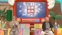 水川あさみ、中居&鶴瓶にクレーム ベッキー誕生日パーティーで「身の毛もよだつ下ネタ」