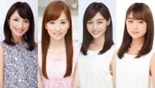 セント・フォース所属4人が初のオンラインファンミ 皆藤愛子&新井恵理那ら「楽しい時間過ごせたら」