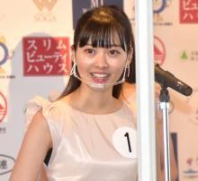 『ミス日本2021』東日本地区ファイナリスト7人が決定 『みんなDEどーもくん!』出演の日達舞さんも