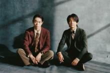 菅田将暉×中村倫也、音楽で初コラボ「サンキュー神様」配信へ 木村佳乃&chayがコーラス参加